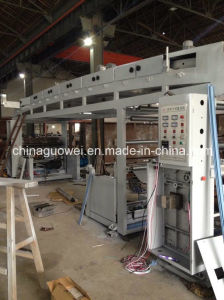 Medium Speed Dry Plastic Film Lamination Machine (GF-B1) pictures & photos