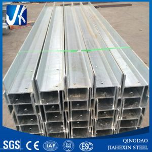 Hot Rolled H Section (100*50*5*7mm - 700*300*13*24mm) pictures & photos