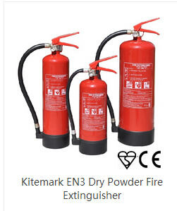 4.5 Kg Dry Powder Extinguisher Empty Cylinder pictures & photos