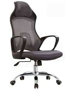 Elegant Exeuctive Mesh Office Chair (HX-NCD478) pictures & photos