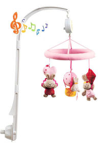 Baby Rotating Music Mobile Padding Attractive Bed 07331