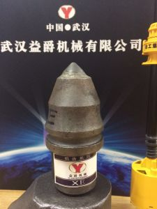 Salable Foundation Piling Drill Tool Parts pictures & photos