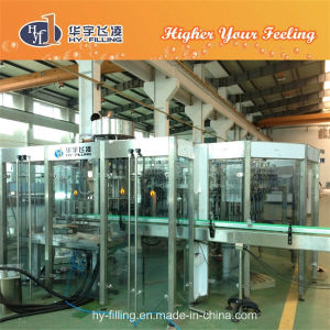 Zhangjiagang Water Filling Packing Machine pictures & photos