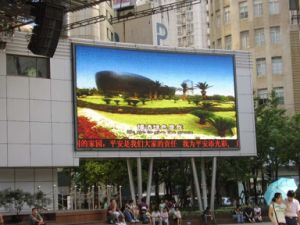 SMD Indoor P3 LED Display Screen for Stage Performence Panel pictures & photos