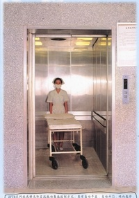 Vvvf Drive Type Bed Hospital Elevator with Factory Price pictures & photos