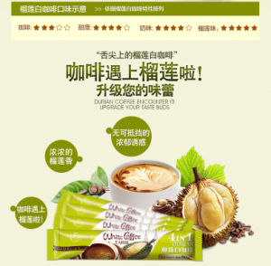 Fameseen Tarik 4 in 1 Durian White Coffee Instant Coffee pictures & photos