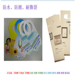 Rbd300 420GSM Moistureproof and Waterproof Stone Paper Good for Package pictures & photos
