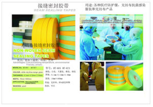Plastic-Dotted Seam Sealing Tapes