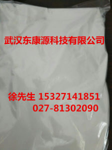 Pharmaceutical Raw Materials Orlistat, The Best Slimming Effect pictures & photos