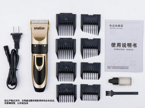 Home Recharged DC Adult Kid Children Child Cordless Hair Clipper pictures & photos