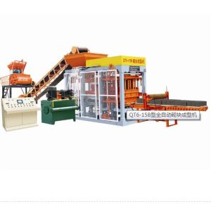 Js500 Cement Mixing Machine Made in China pictures & photos