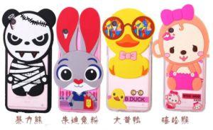 Cartoon Silicon Phone Case of iPhone, Vivo, Oppo, Xiaomi Redmi, Letv Use pictures & photos