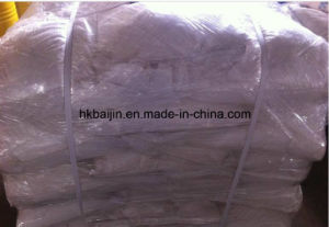 HOT SALES! ! ! ! ! Sodium Formaldehyde Sulphoxylate 98% pictures & photos