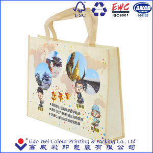 Non Woven Laminated Shopping Tote Bag, with Custom Size pictures & photos