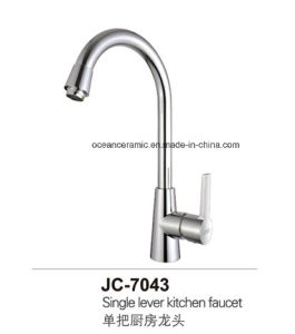 7043 Bathroom Accessories, Bathroom Mixer & Faucet, Kitchen Tap, pictures & photos