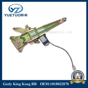 Car Window Regulator for Geely King Kong OEM 1018022869 pictures & photos