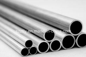 6063/6061 Aluminum/Aluminium Extrusion Tube Profile pictures & photos