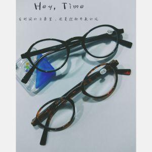 Retro Eyewear Glasses/Plastic Eyewear/Fashion Eyewear pictures & photos