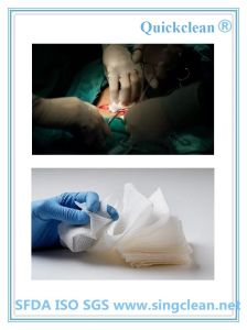 Hot Sale Oxidized Regenerated Cellulose Surgical Gauze for Wound pictures & photos