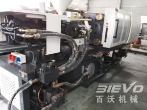150 Ton Plastic Injection Molding Machine with High Performance Servo Motor pictures & photos