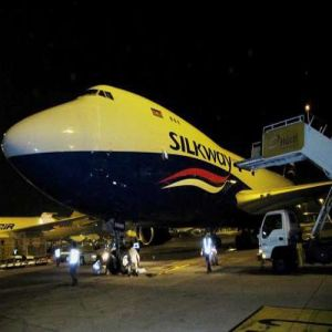 Logistics Service Air Freight From Shanghai to Taiwan