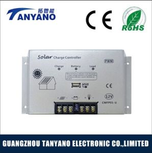 5\10\20\30A Metal Shell PWM Automatic Solar Charge Controller