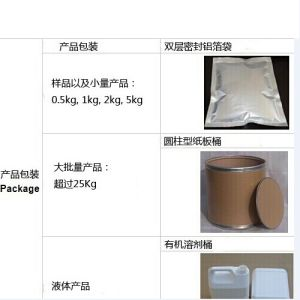GMP Black Pepper Extract Piperine > 90%, 95%, 98% OEM pictures & photos
