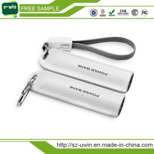 New Arrival Power Bank Leather 2600mAh Mobile Phone Power Bank pictures & photos