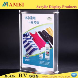 Magnetic Photo Frame (AM-MC61)