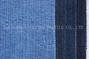 Cotton / Spandex Denim (F07338NDB)