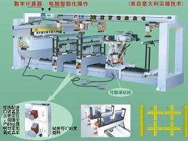 Four-Lining Multi-Shaft Woodworking Drilling Machine (MZ73224)