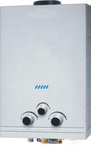 Storage Gas Water Heater (JSD-B05)