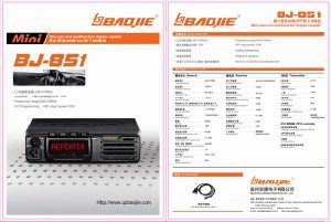 Compact UHF Repeater (BJ-851)