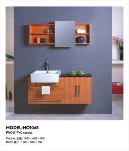 Wood Cabinet (HC9033)