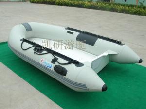 Rib Boat (SSG001 300)