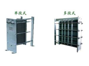 Plate Heat Exchanger (SB035)