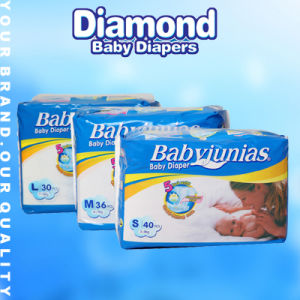 Disposable Nappy, Baby Diaper, Diapers, Nappies (JH0012) pictures & photos