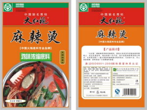 Peppery and Spicy Hot Pot Seasoning