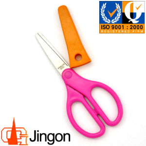Safety Scissors (SJ3064)