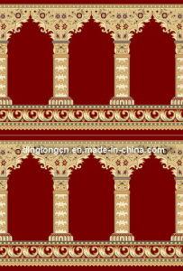 Machine Made PP Persian Praying Matt (High Density) (SWJ995)