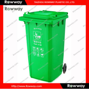 240L Outdoor Bin pictures & photos