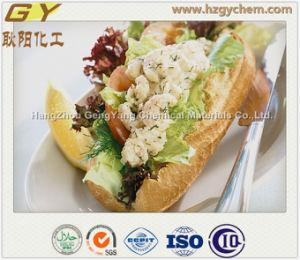 Distilled Monoglyceride Food Additives Emulsifier E471 Glycerol Monostearate