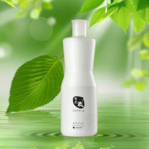 Qiansitan Origin Hair Peroxide for Salon pictures & photos