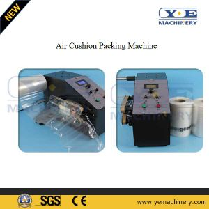 China Air Cushion Machine for Sale pictures & photos