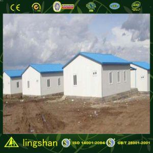 Prefab House (LS-MC-043) pictures & photos