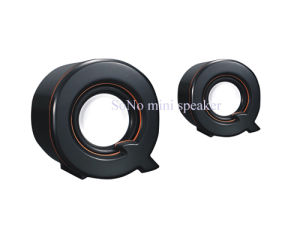 2.0 Romantic Mini Speaker (SN-090A)