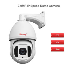 2MP HD True 33X Optical Zoom PTZ CCTV IP Camera