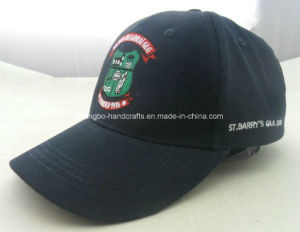 Customized Polyeser Embroidery 6 Panel Outdoor Golf Cap pictures & photos