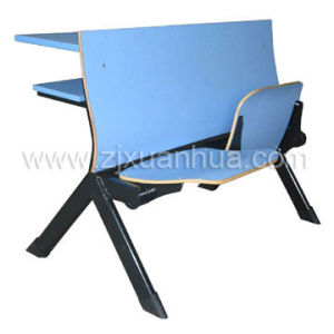 Tip-Up Seat (XH-2037)
