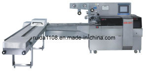 Pillow Type Packaging Machine for Biscuits on Edge (DXD-460C)
